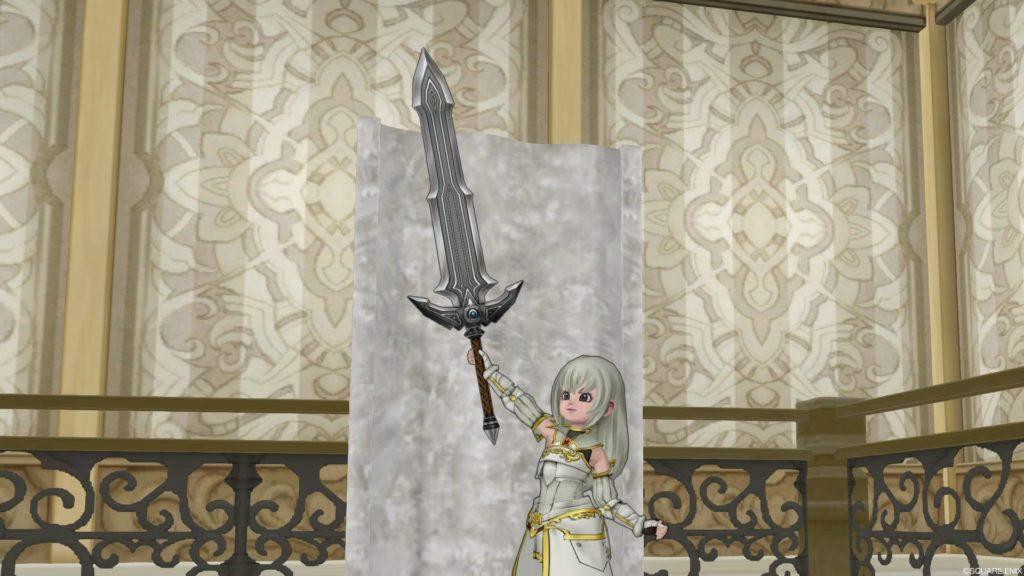 ドラクエ10 レベル96装備『オートクレール(両手剣)』の白い宝箱のまとめ
