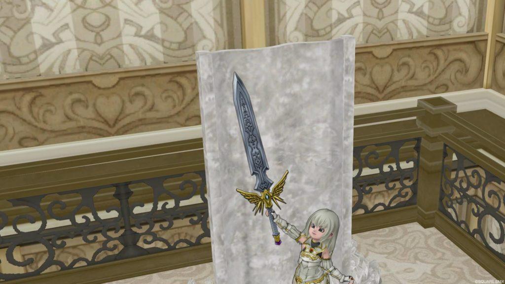 ドラクエ10 レベル93装備『聖大剣アスカロン(両手剣)』の白い宝箱のまとめ