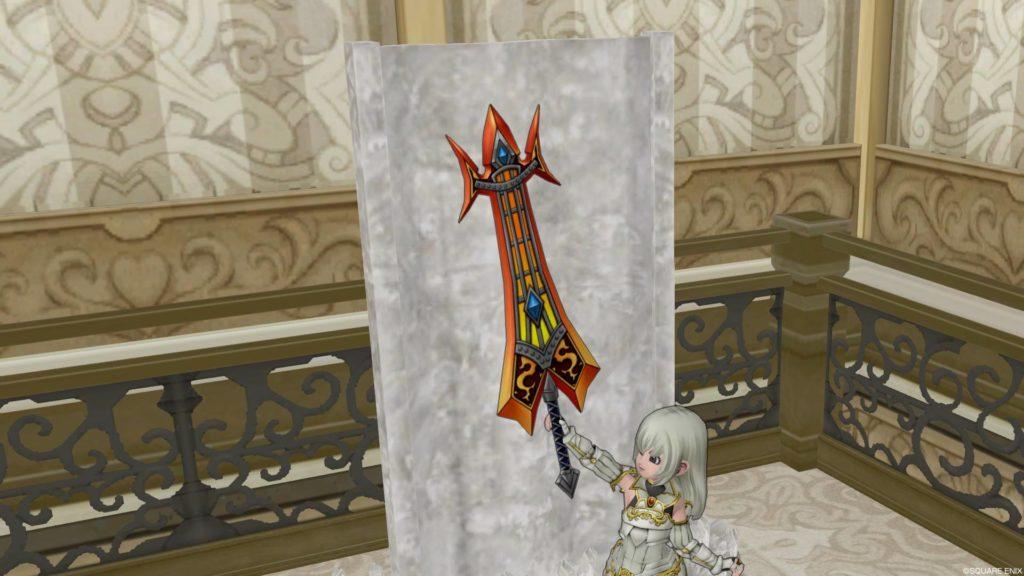 ドラクエ10 レベル90装備『フューリーブレード(両手剣)』の白い宝箱のまとめ
