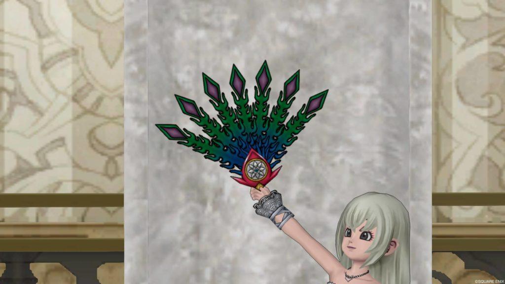 ドラクエ10 レベル90装備『孔雀姫のおうぎ(扇)』の白い宝箱のまとめ