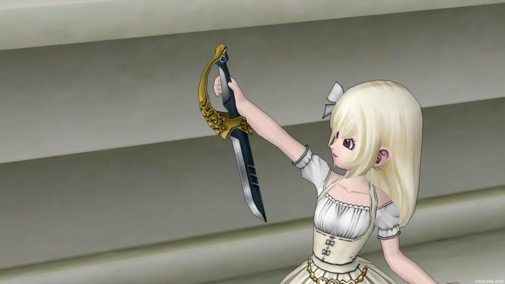 ドラクエ10 レベル96装備『ガテリアの宝剣(短剣)』の白い宝箱のまとめ