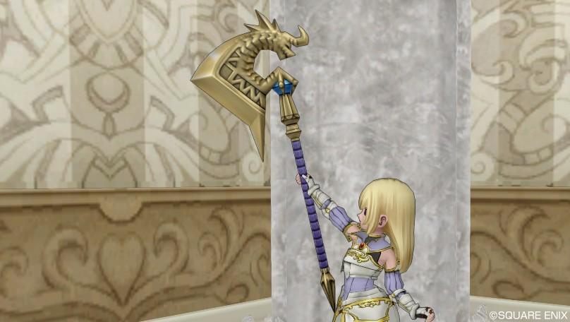 ドラクエ10 Lv99武器『神域のオノ(オノ)』
