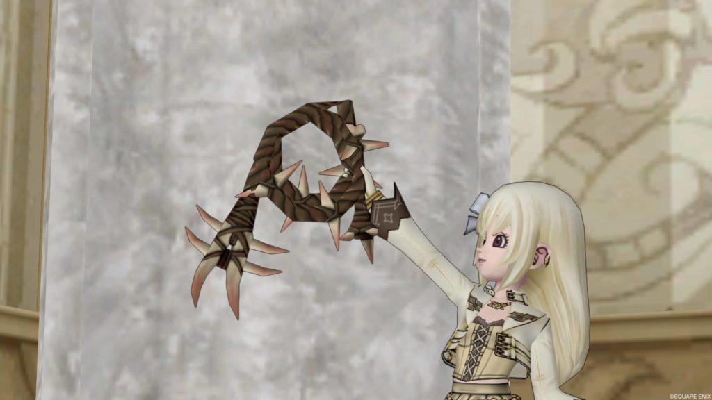 ドラクエ10 Lv99武器『大獄獣のムチ(ムチ)』