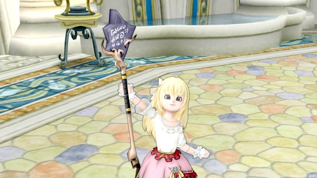 Lv100武器 黄昏の魔杖(両手杖)【ドラクエ10】